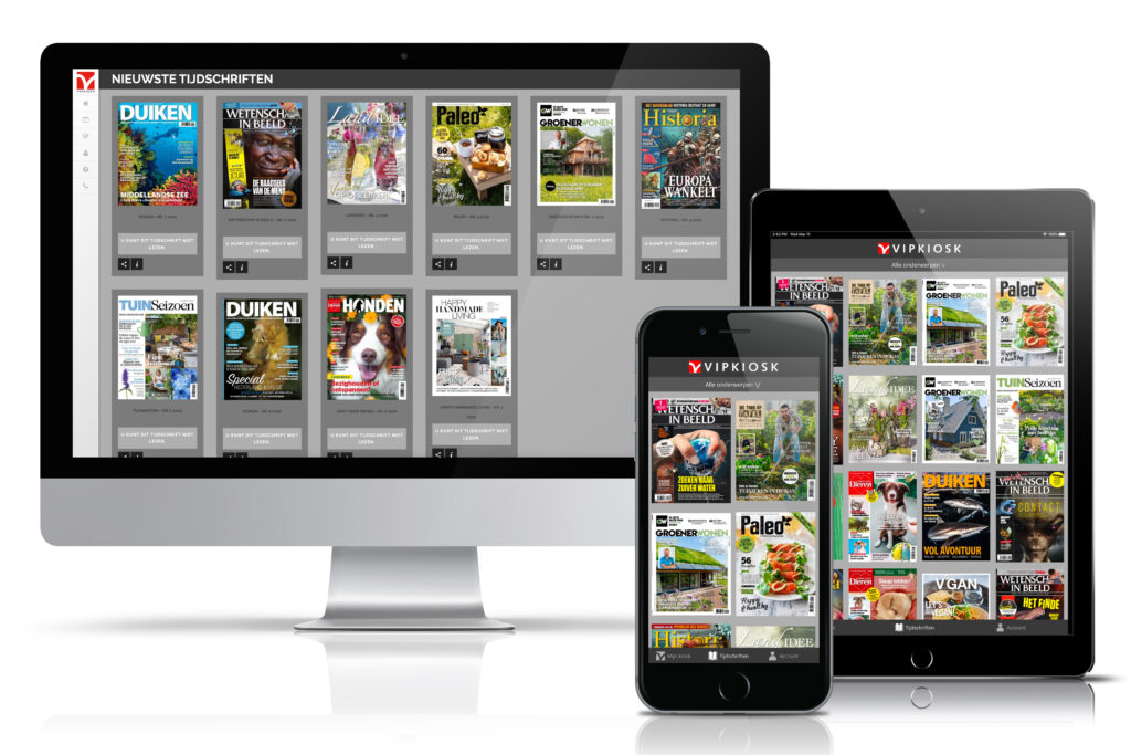 Vipkiosk-app-website